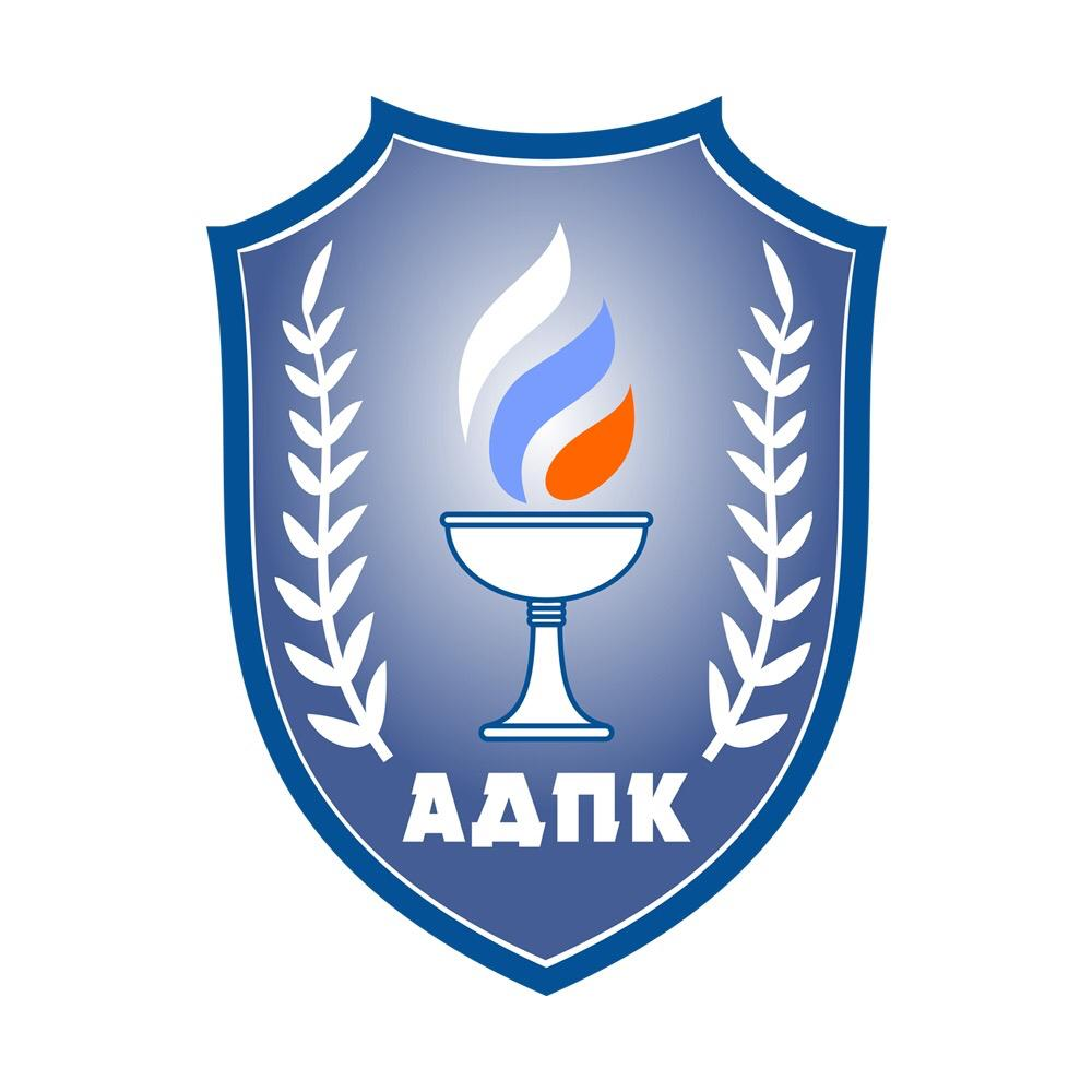 Росткомсервис член АДПК в Кузнецке